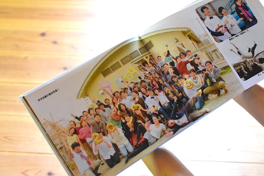 移住前に、東京で開いた結婚パーティの写真。