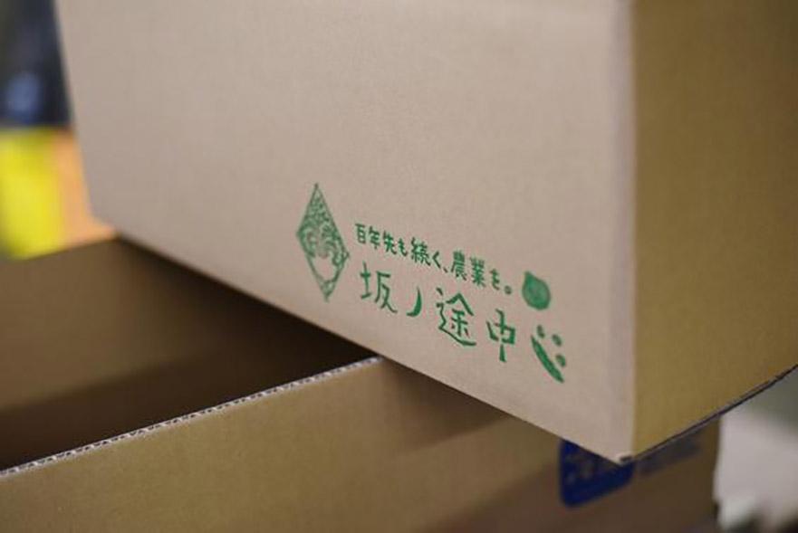ロゴ入りのダンボール箱。ちょっと取って置きたくなるデザインです。